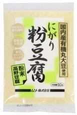 ムソー 有機大豆使用にがり粉豆腐   50g
