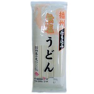 はりま製麺 国産小麦・無塩うどん 200g