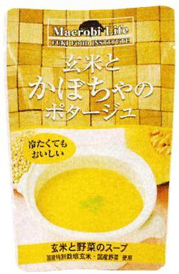 冨貴食研 玄米とかぼちゃのポタージュ ( 150g )