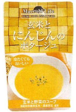 冨貴食研 玄米とにんじんのポタージュ ( 150g )