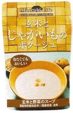 冨貴食研 玄米とじゃがいものポタージュ( 150g )