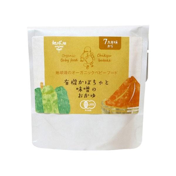 かごしま 有機かぼちゃと味噌のおかゆ7ケ月期 80g...
