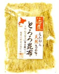 道南道南伝統食品  とろろ昆布(富士酢使用) 2...
