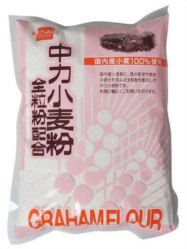 健康フーズ 中力小麦粉全粒粉配合 500g