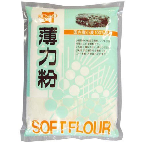 健康フーズ 薄力粉(国産小麦粉100%使用) 500g