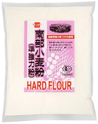 有機 南部小麦粉(準強力粉) 500g 健康フーズ