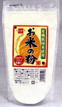 健康フーズ 有機お米の粉 250g