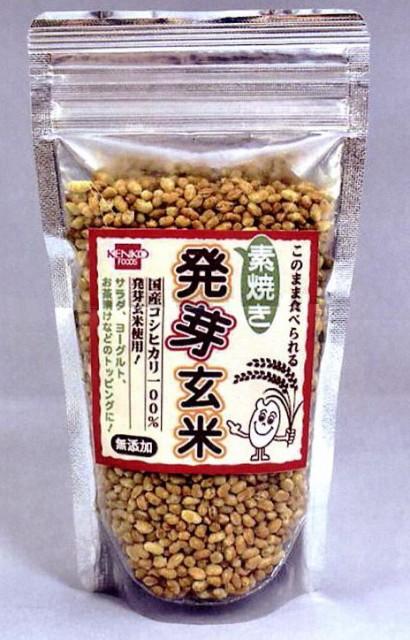 健康フーズ 素焼き発芽玄米 80g