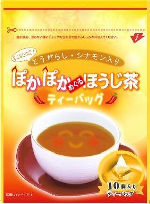 健康フーズ ぽかぽかめぐるほうじ茶 3gX10P 冬...