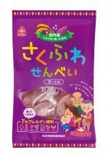 サンコー  さくふわせんべい・紫いも味 21g(...