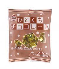 サンコー  ひとくちチョコレート 70g 冬期限...