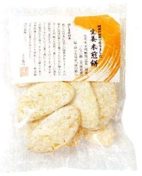 アリモト  召しませ日本・生姜米煎餅  60g  冬...