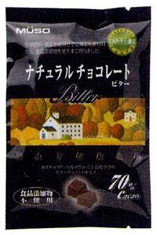 むそう ナチュラルチョコレート・ビター 60g 冬季...