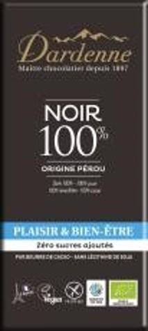 アルマテラ  有機チョコレート ダーク100%(70g...