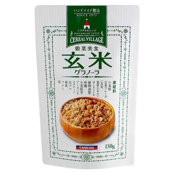 玄米グラノーラ(130g) 三育フーズ
