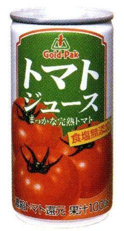 ゴールドパック トマトジュース無塩 190g×30缶...