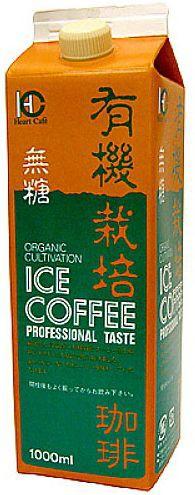オキノ アイスコーヒー 無糖 1000ml×6本セッ...