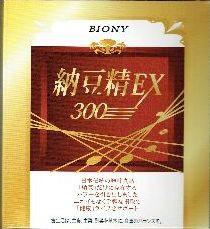 納豆精EX 300 100粒