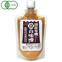 片山商店 国産 有機京白味噌(200g)