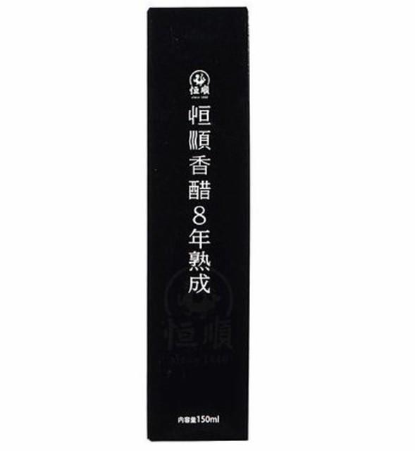 日本恒順 8年熟成恒順香醋 150ml