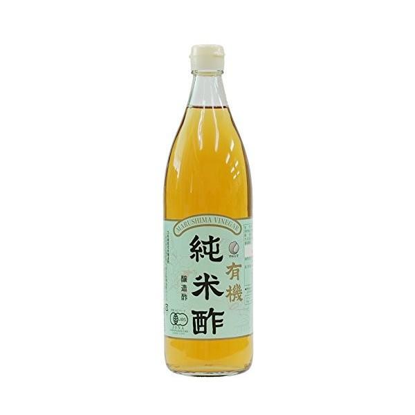 マルシマ 有機純米酢(900ml) マルシマ