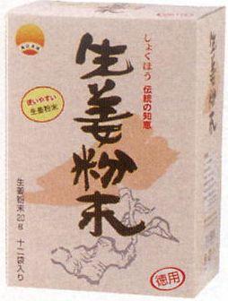 無双本舗  生姜粉末〈箱〉徳用  20g×12