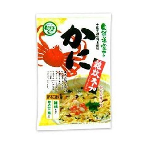 かに雑炊スープ(300g) ほんぽ 冬季限定