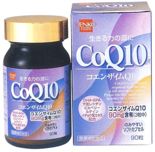 健康フーズ コエンザイムQ10 90粒