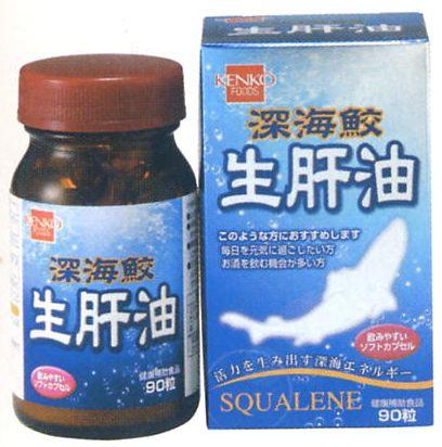健康フーズ 深海鮫 生肝油 (カップセル)90粒