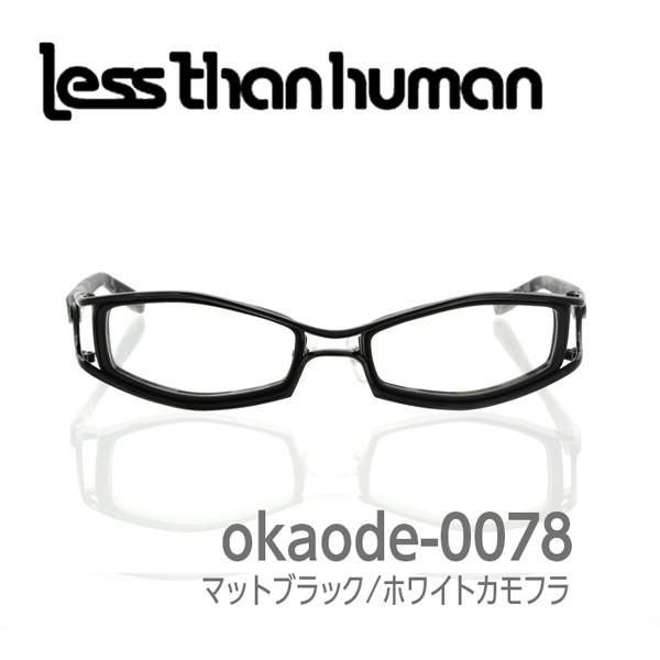 レスザンヒューマン メガネ フレーム めがね 眼鏡...
