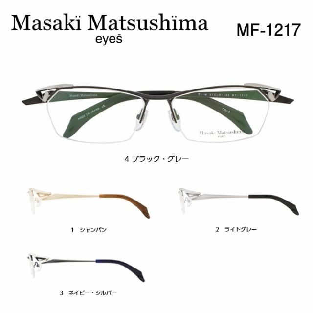 メガネ 度付き メンズ マサキ マツシマ メガネフ...