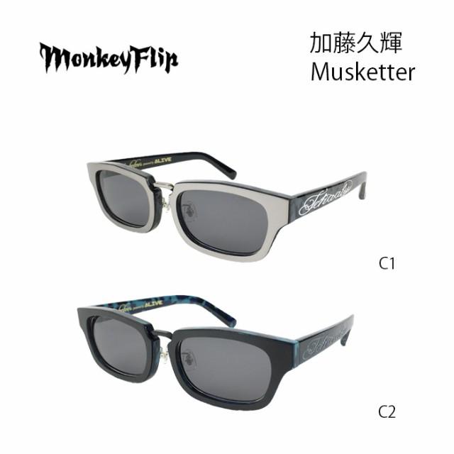 サングラス メンズ モンキーフリップ Monkey Flip...