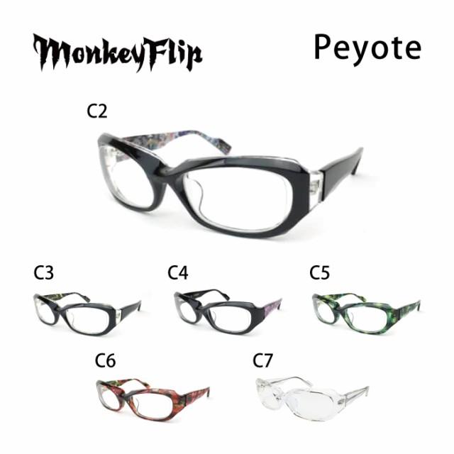 メガネ 度付き メンズ モンキーフリップ メガネフ...