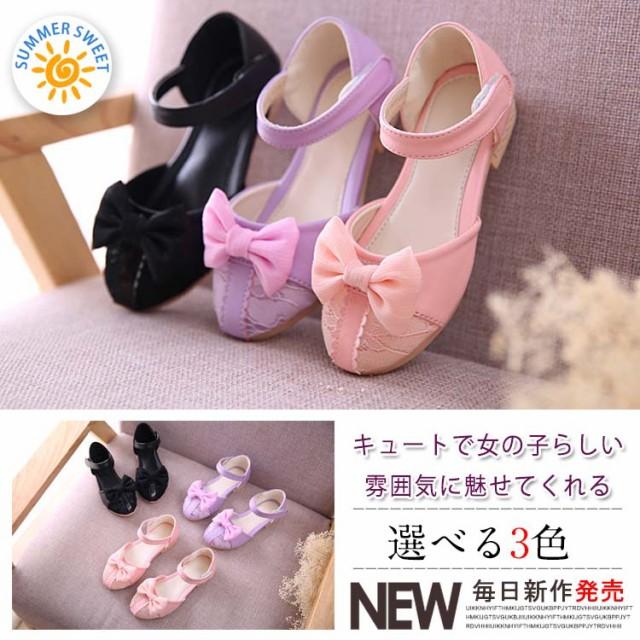 フォーマル靴/お姫様/キッズ/ジュニア/シューズ/...
