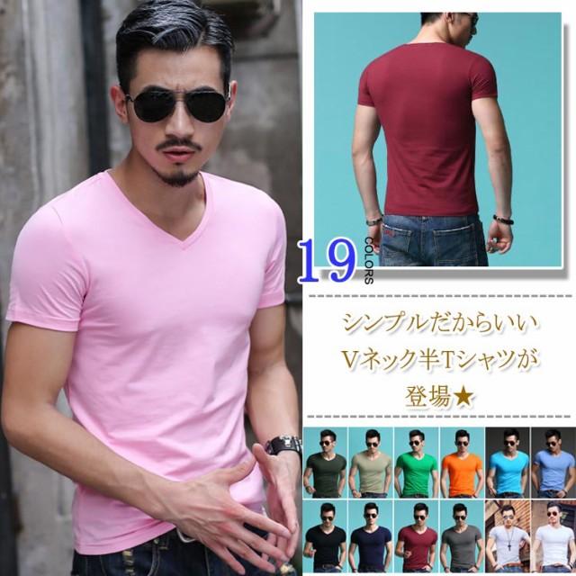 Tシャツ/メンズ/半袖/無地/カットソー/Vネック/イ...