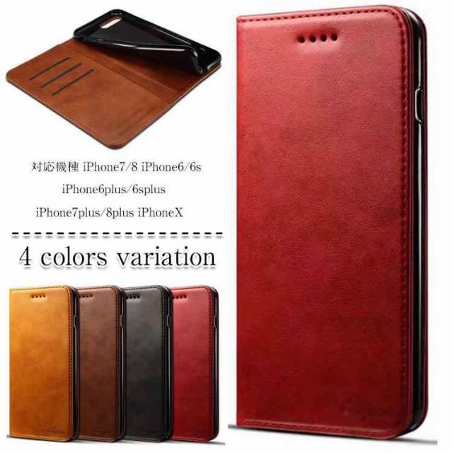 iPhone8 ケース iPhone8 Plus Plus iPhone6 iPhon...