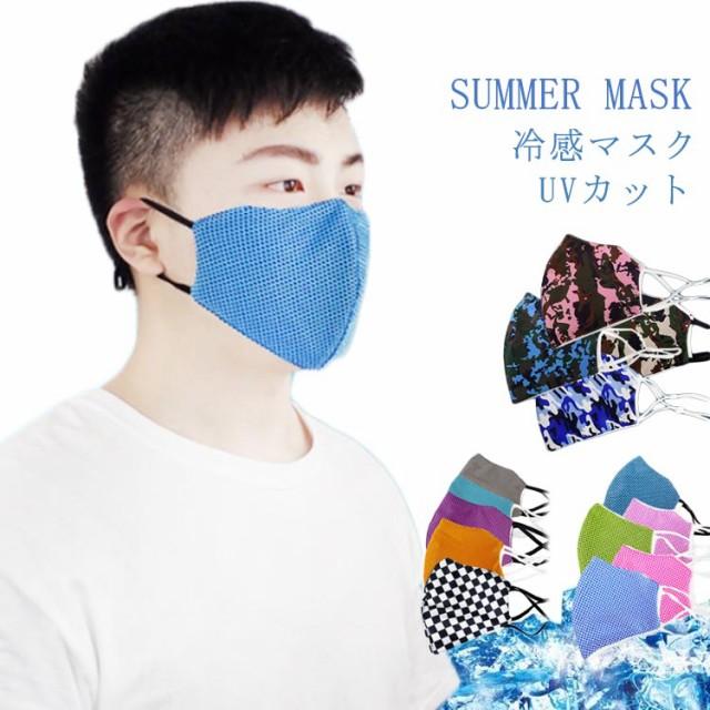 送料無料涼しい 冷感マスク クール 夏用 マスク ...