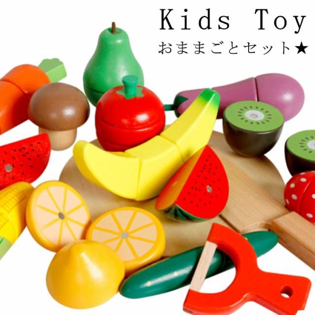 おままごとセット 木製玩具 知育玩具 木製 もちゃ...