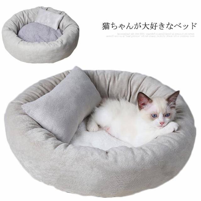 ふわふわ ペットベッド クッション 犬猫用 猫 ベ...