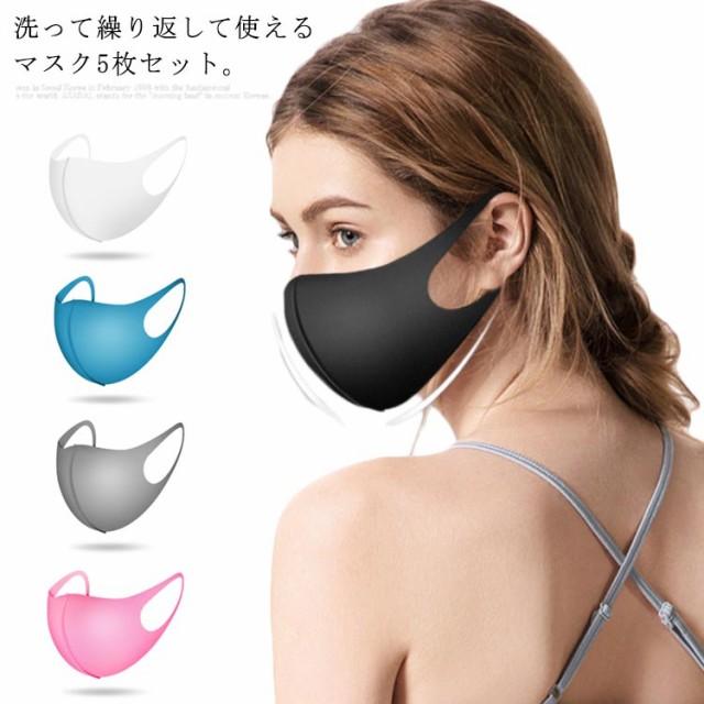 送料無料マスク 5枚セット 大人用マスク 洗える ...