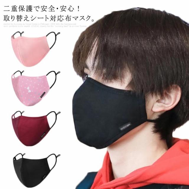 送料無料 ポケット付き マスク 4層構造 布マスク ...