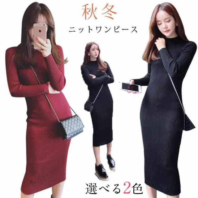 韓国ファッション 秋冬 長袖ワンピース ワンピ...