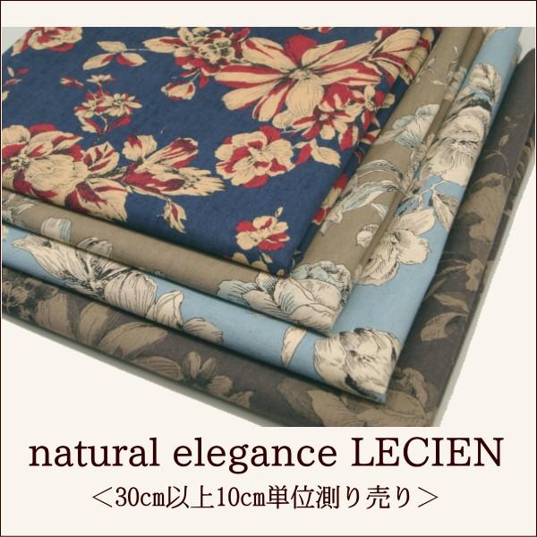 natural elegance LECIEN<30cm以上10cm単位測り...