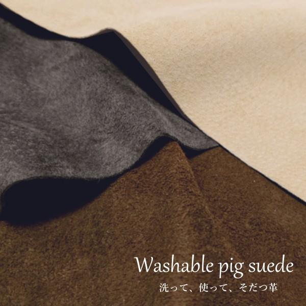 NASKA Washable pig suede ウォッシャブルピッグ...