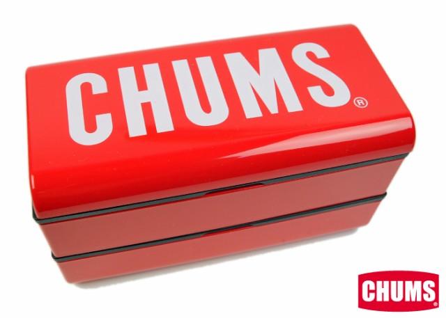 CHUMS チャムスランチボックス CH62-0192