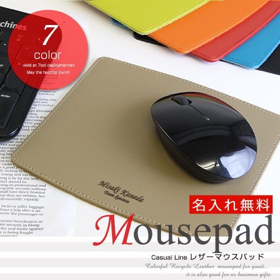 【名入れ無料】*Casual Line* レザーマウスパッ...