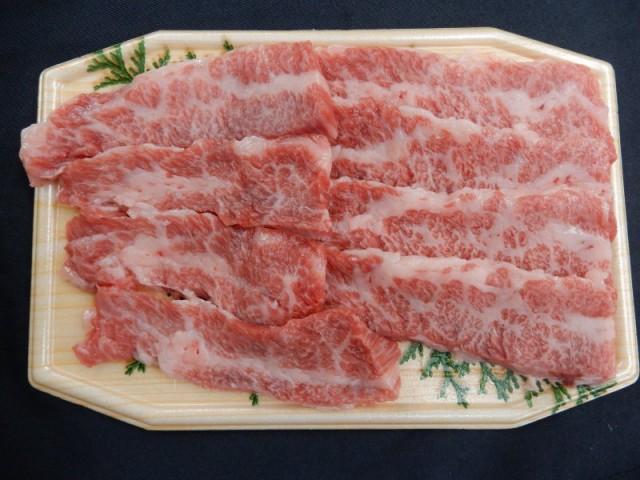 神戸牛 上カルビ(インサイド)焼肉用カット(200...