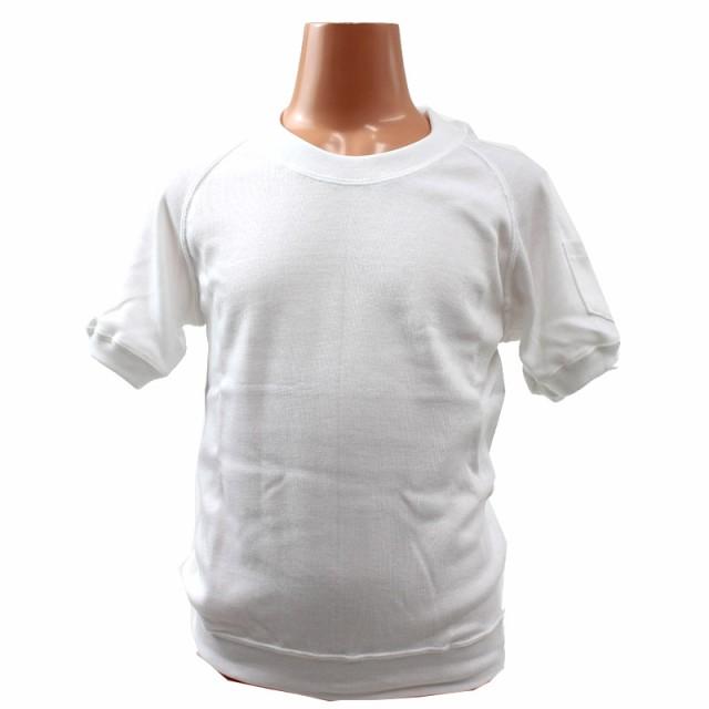 体操服 半袖 1450 丸襟 白    体操着 運動着 小学...