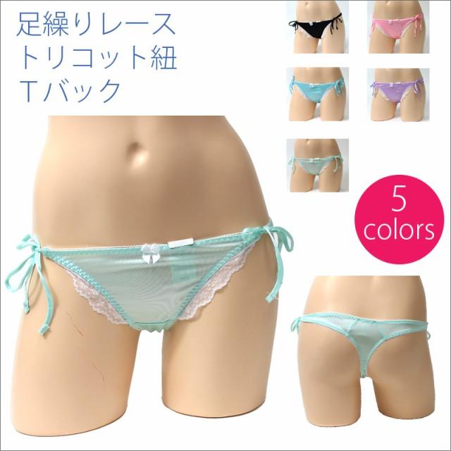 ショーツ レディース インナー 【4530 足繰りレー...