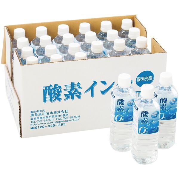 高賀の森水 酸素イン水 500mL×24本